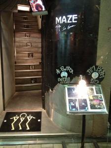 Maze Soul Extension outside.jpg