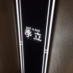 IMG_0114.JPG
