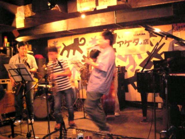 Jazz Clubs Tokyo