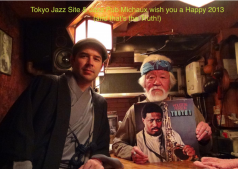 Jazz Pub Michaux Happy New Year 2013