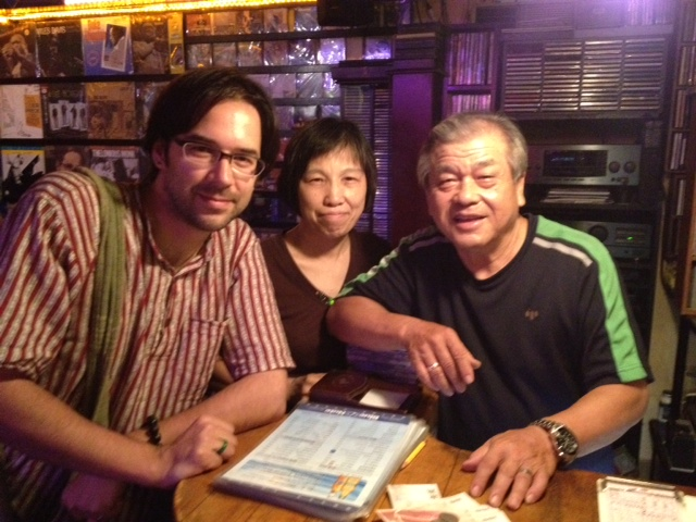 Jazz at the Blue Note in Taipei, Taiwan