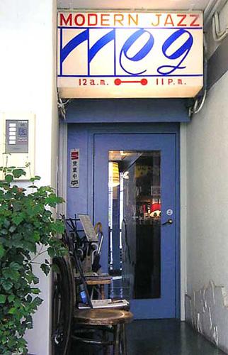 Tokyo Jazz Cafes