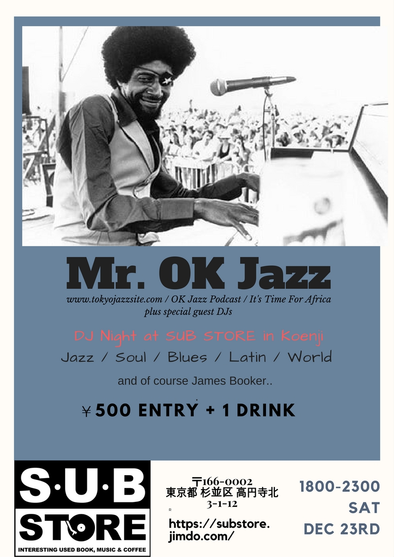 OK Jazz Podcast - World Music, Jazz, Soul, Funk, Blues