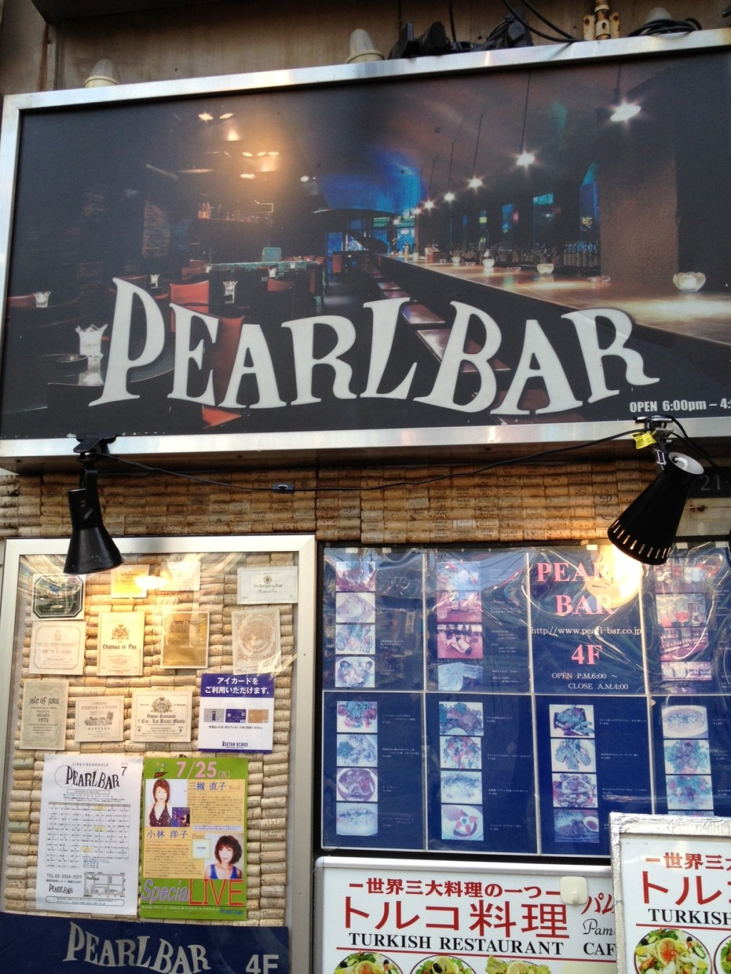 Pearl Bar outside.JPG