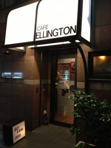 Cafe Ellington outside.jpg