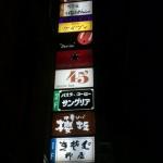 IMG_5335.jpeg